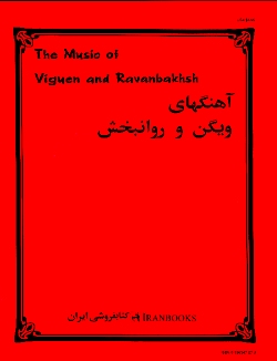The Music of Viguen and Ravanbakhsh, Various