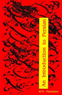 An Introduction to Persian, Third Edition (book), Thackston, Wheeler M.