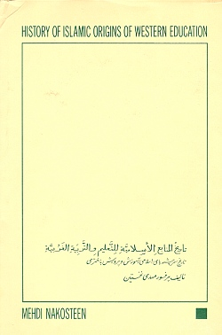 History of Islamic Origins of Western Education, Nakosteen, Mehdi