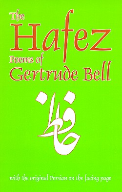 The Hafez Poems of Gertrude Bell, Hafez