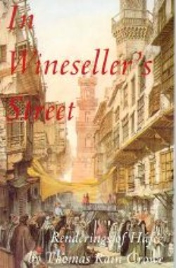 In Wineseller's Street, Crowe, Thomas