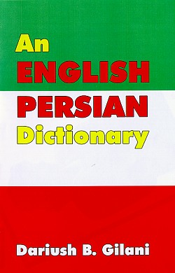 An English-Persian Dictionary, Gilani, Dariush