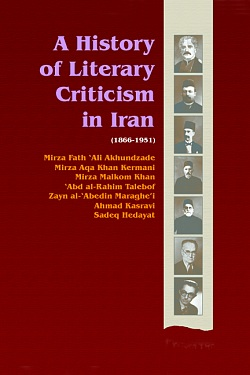 Image for A History of Literary Criticism in Iran, 1866-1951