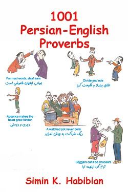 1001 Persian English Proverbs, Habibian, Simin