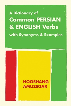 A Dictionary of Common Persian and English Verbs, Amuzegar, Hooshang
