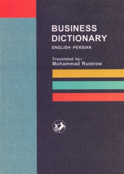 Business Dictionary: English-Persian, Rustrow, M