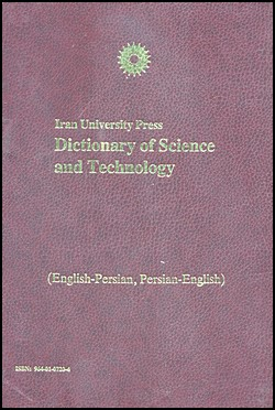 Dictionary of Science & Technology, Mansouri, R.