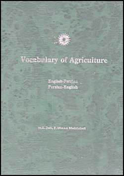 Vocabulary of Agriculture, Dahi, M. R. Dahi Et Al.