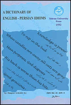 A Dictionary of English-Persian Idioms, Ardeshir Jey, Shahpoor