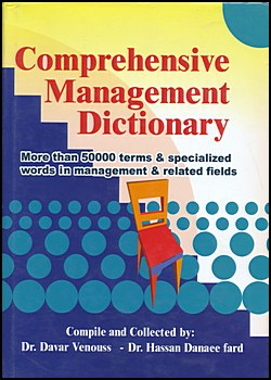 Comprehensive Management Dictionary, Venouss, Davar & Danaee fard, hassan