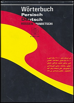Worterbuch Persisch Deutsch (German Dictionary), Panbetschi, Hossein