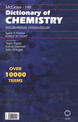 McGraw Hill Dictionary of Chemistry English-Persian Persian-English, Rajabi et al.