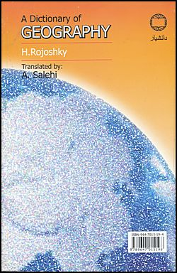 A Dictionary of Geography, Rojoshky, H.