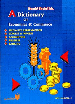 dictionary of commerce and economics