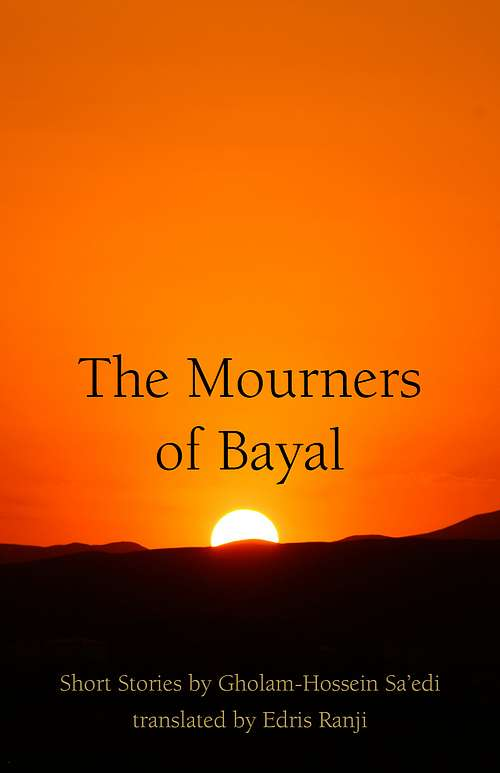 The Mourners of Bayal