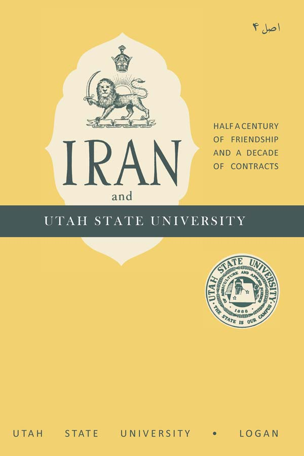 Iran and Utah State University: Half a Century of Friendship