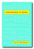 Introduction to Syriac