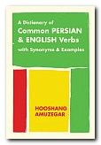 A Dictionary of Common Persian and English Verbs