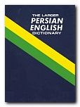 Larger Persian-English Dictionary