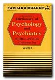 Comprehensive Dictionary of Psychology and Psychiatry (2 vols.)