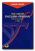 Larger English-Persian Dictionary (in two volumes)