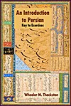 Introduction to Persian Revised 4th Edition: Key to Exercises