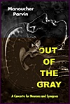 Out of the Gray: A Concerto for Neurons and Synapses