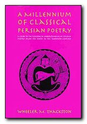 A Millennium of Classical Persian Poetry