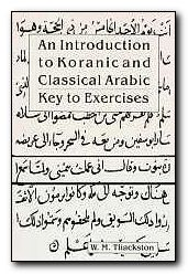 An Introduction to Koranic & Classical Arabic, Key to Exercises