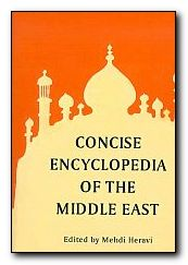 Concise Encyclopedia of the Middle East