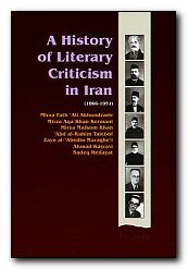 A History of Literary Criticism in Iran
