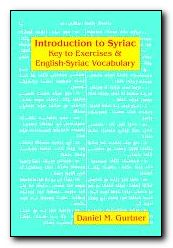 Introduction to Syriac: Key to Exercises