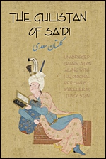 The Gulistan (Rose Garden) of Sa'di (hardcover)