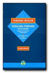Farhang Moaser English-Persian Dictionary 2nd ed. (Hardcover)