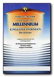 Millennium English-Persian Dictionary
