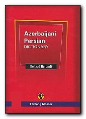 Azerbaijani-Persian Dictionary