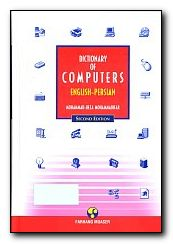 Dictionary of Computers English-Persian