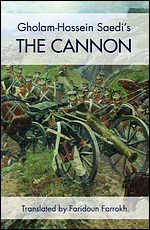 The Cannon [Tup]