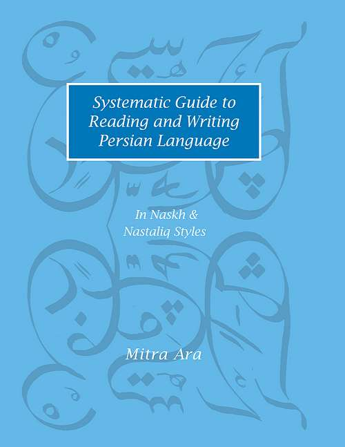 Systematic Guide to Reading and Writing Persian
