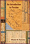 Introduction to Persian Revised 4th Edition
